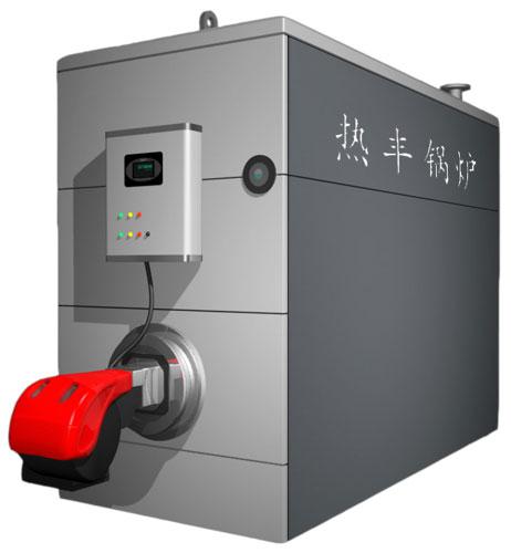 YZK系列真空熱水鍋爐2.jpg