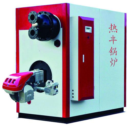 YZK系列真空熱水鍋爐1.jpg